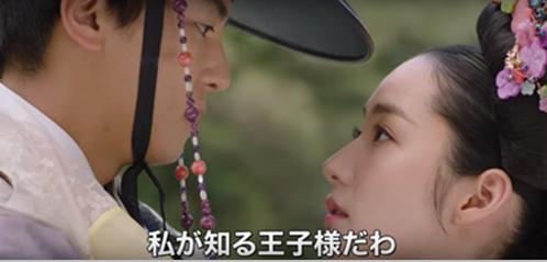 2018年No.1王宮ロマンス大作「七日の王妃」 日本上陸!