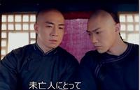 「月に咲く花の如く」日本でも好評のドラマ 第7-8話あらすじ