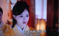 華流「王女未央-BIOU-」作品を紹介