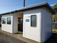 高来町の駅