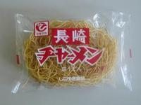 皿うどん麺(チャーメン)の意外なレシピ