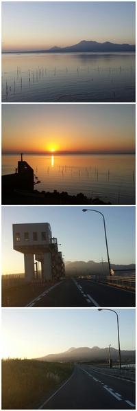 今朝の有明海と雲仙の写真 2013/10/12 09:31:36