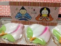 長崎の桃の節句と言えば、桃カステラ。
