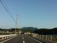 雲仙市吾妻町からの 平成新山です。 2013/04/23 07:55:48