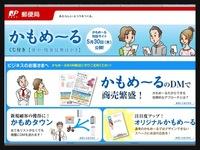 いよいよ明日発売。 10万分の1  現金5万円 2013/05/29 22:31:35