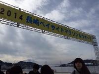 店長の土下座!!