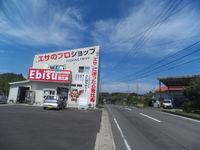 鷹島に行くなら・・