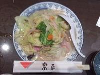 宗平西口店(蒲田)