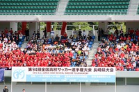【レポート】第94回全国高校サッカー選手権大会 長崎県予選決勝戦