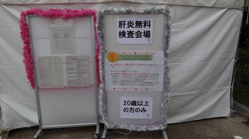 【レポート】第33節AWAYファジアーノ岡山戦 @シティライトスタジアム