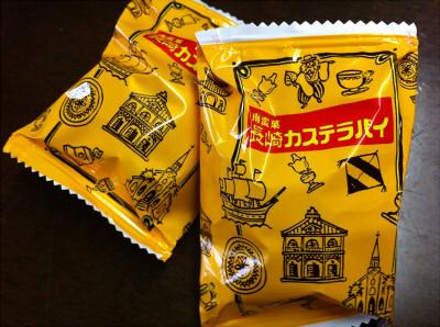 長崎カステラパイ