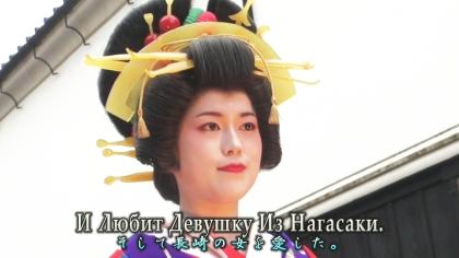 ■長崎の女♪ Part-1