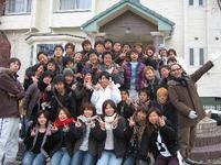 2月3月学生旅行はペンションゆめりんごへ!